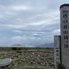 塔ノ岳 「ガーミン INSTINCT DUAL POWER」で大倉尾根をトラックバックする  2021.9.12