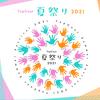 中村倫也company〜「トップコート夏祭り2021」