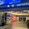 【韓国旅行初心者向け】 37枚の写真で説明する江南都心空港ターミナルの行き方 利用方法