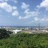 沖縄の旅(インスタ向けではない方)