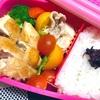 ヨメさん弁当〜鶏の照り焼き・肉豆腐〜