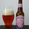 桜こまちが桜天然酵母美味い - 国産クラフトビール