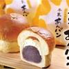 平井製菓 ハリスさんの牛乳あんパン  相田翔子さんオススメお取り寄せグルメ