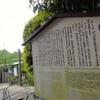 お寺というよりは庭園・詩仙堂