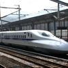 東海道山陽新幹線運転を見合わせ