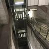 【横浜市営地下鉄】一番地下に深い高田駅へ行ってみた【グリーンライン】