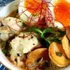 手羽元と唐辛子塩麹のスープ