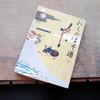 【開催案内】第四十六回 別府鉄輪朝読書ノ会 2.23『おくのほそ道』松尾芭蕉
