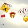 2017ハートフルの手作り流行語   爆買いの後は・・・「チャイ乗せ‼️」戦略で売り込め!!