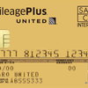 SFC修行後はUAマイルのHNTフライトが相性がいい!?MileagePlusセゾンゴールドカード発行。