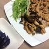 おうちで晩御飯 茄子のぬか漬けと豚肉の黒コショウ炒め