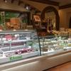 テラノレグラスで群馬県富岡市の「創作菓子工房 木の実 富岡店」へ~少し分かりにくい店舗までの道のりを写真で紹介~