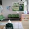 歯磨き後の使用にお勧め/スマイル歯科 2012/10/30