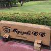 リコーカップ2018開幕〜LPGAツアーチャンピオンシップ〜