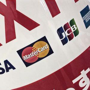 1枚しかクレカを作れないとしたら、VISA、Mastercard、JCBのどれを選ぶ?総計3,620人に国際ブランドの優先順位を質問してみた。