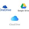Google DriveからiCloud Driveを経て、最終的にはOne Driveに落ち着いた
