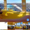 Instagramに360度パノラマVRを投稿する方法