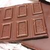 2月1日 ガーナチョコレートの日