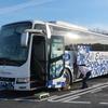 米子・岡山間2900円。高速バス「ももたろうエクスプレス」に乗車。(岡山鳥取鉄道旅行4)
