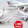 デアゴスティーニ『隔週刊 JAL 旅客機 コレクション』ですと!