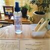 水素の抗酸化作用と水素水での肌ケア
