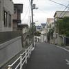 鐙坂(あぶみざか)