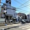 バーデンプレイス|武蔵新城銭湯散歩②|湯活レポート(銭湯編)vol478