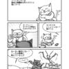 [漫画]ニャンポンチン レッサーパンダ道場のかけら