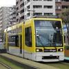 鹿児島市電1000形 1013号車(南海堂のげたんはラッピング車両)