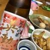 英勲 純米吟醸 赤紅葉