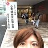 8/20 心電図検定
