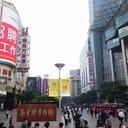 29歳からの中国語毎日勉強ブログ-続ける記録簿-