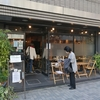 TRUNK CAFE 八丁堀