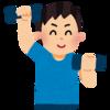 パーソナルトレーニング2回目特別価格5000円で!