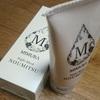 眠るたび美肌~NOUMITSU NightMask~