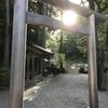 天河弁財天社 禊殿周辺の朝日