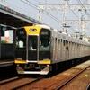 阪神1000系 1205F 【その18】