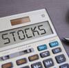 株式を遺したり相続したりする前に知っておきたいこと