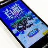 Root化不要!タッチを記録してソシャゲを自動でプレイするアプリが超便利!