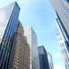 100mのビルは何階建てくらい?