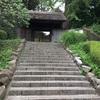 戸定邸(千葉県松戸市)/最後の将軍・徳川慶喜の弟君のお宅拝見