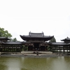 京都旅行2011