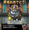 level.439【マスターズGP】とくぎ・作戦設定