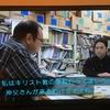 テレビ離れなんてもったいない〜「ヘウレーカ」遠藤秀紀さんのエピソードに感動して、そして