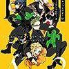 【宣伝】電撃コミックスNEXT『ファイナルファンタジーXV 公式コミックアンソロジー 2』に参加しました