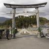 加茂神社の八百比丘尼塔