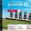 韓国LCC・イースター航空の宮崎就航