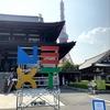 Google Cloud Next '19 in Tokyo にて、App Maker の活用事例を紹介しました