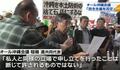 沖縄県の埋め立て承認撤回を国交省が撤回効力停止に - 「書類の不備」で米軍基地犯罪の被害補償を10年も待たせる国が、「なりすまし審査請求」を13日間で決定書
