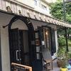 カストリ書房の出張店舗にお邪魔 #kyoto  #カストリ書房